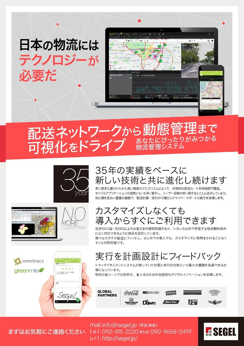 homepage1111.jpg