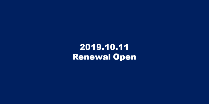 Renewal Open.png